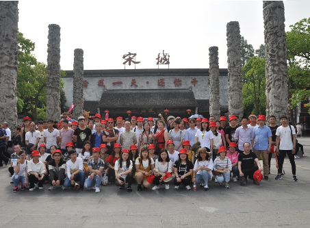 Hangzhou Day Tour on May 13, 2018