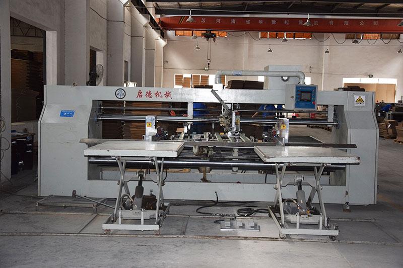 生产加工设备
